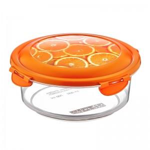 poza Cutie alimente click 700 ml decorata rotunda